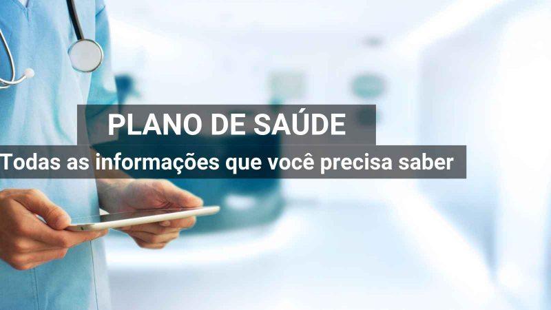 FTS apresenta novo plano de saúde para servidores municipais