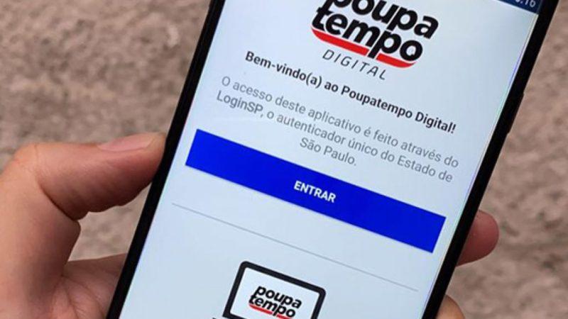 Segunda via do RG pode ser feita pelo app RG Digital SP e em totens do Poupatempo